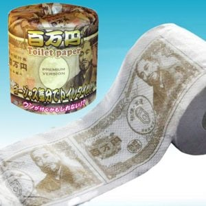 One Million Yen Toilet Paper