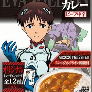 Evangelion Curry